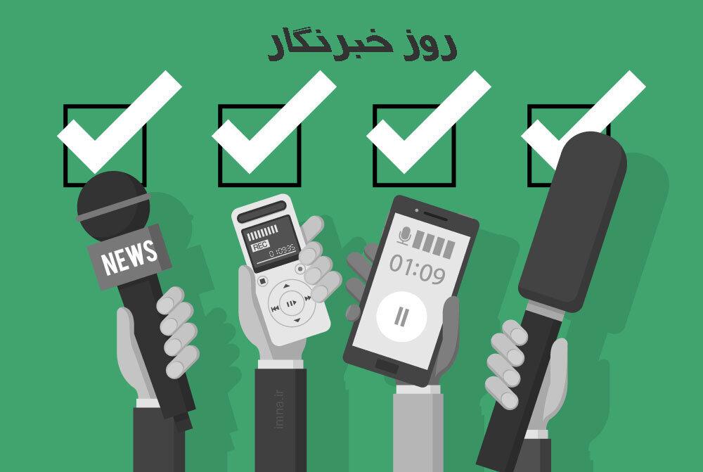 باید در کشور قدرت تولید محتوا را افزایش دهیم/خبرنگاران، همرزمان اصلی کادر درمان