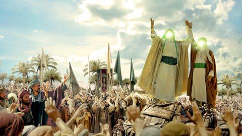 غدیر؛ عیدِ انسانیت