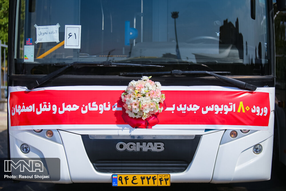 آیین ورود ۸۰ دستگاه اتوبوس جدید به ناوگان حمل و نقل عمومی اصفهان