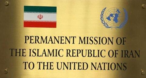 بیانیه نمایندگی ایران در سازمان ملل درباره خاتمه محدودیت تسلیحاتی