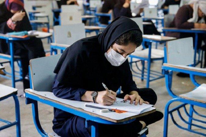 کنکور سراسری با رقابت بیش از ۸۴ هزار داوطلب اصفهانی برگزار میشود
