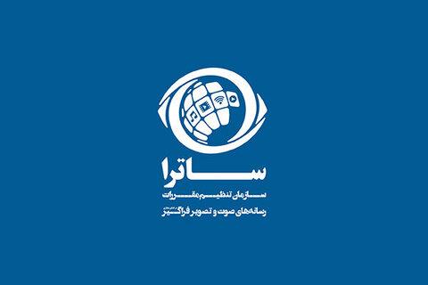 حذف پلتفرمهای ایرانی توسط گوگل، پیگیری می شود