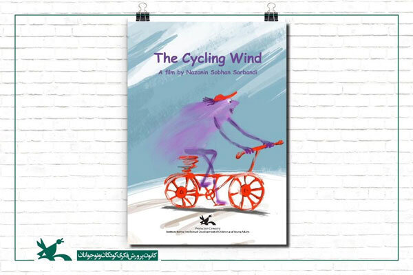 باد، دوچرخه سوار را به اسکاتلند رساند