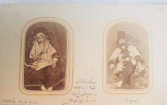 آلبوم ناصری کاخ گلستان پیدا شد