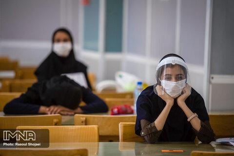 زمان اعلام نتایج سه آزمون وزارت بهداشت