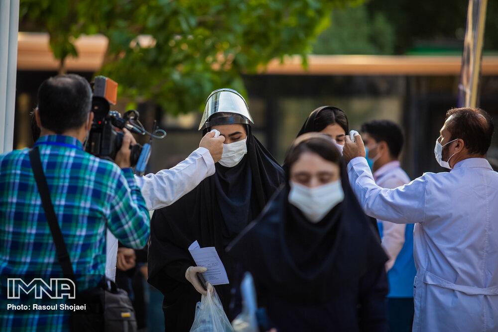 انتقاد نظامالدین موسوی از برگزاری آزمون کانون وکلا در وضعیت قرمز