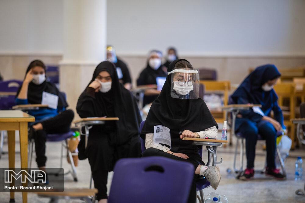 نتایج دوره بدون آزمون دکتری و کارشناسی ارشد دانشگاه آزاد اعلام شد