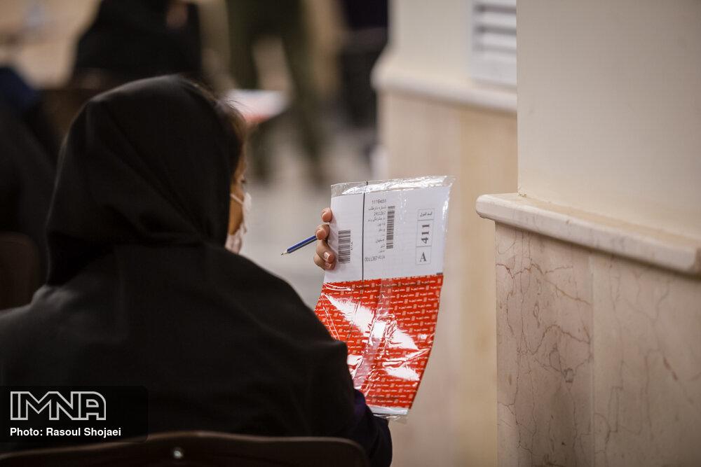 انتخاب رشته کنکور دکتری از سوم شهریور آغاز میشود