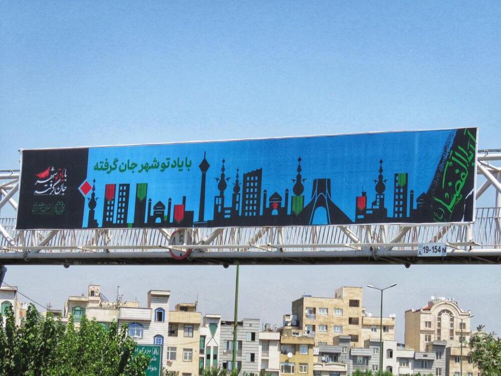تبلیغات شهری محرم تهران بیش از سالهای گذشته است