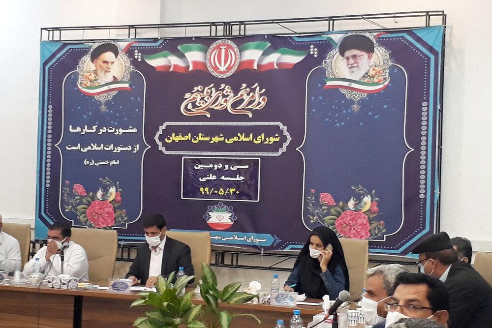 شریعتینیا رئیس شورای شهرستان اصفهان باقی ماند