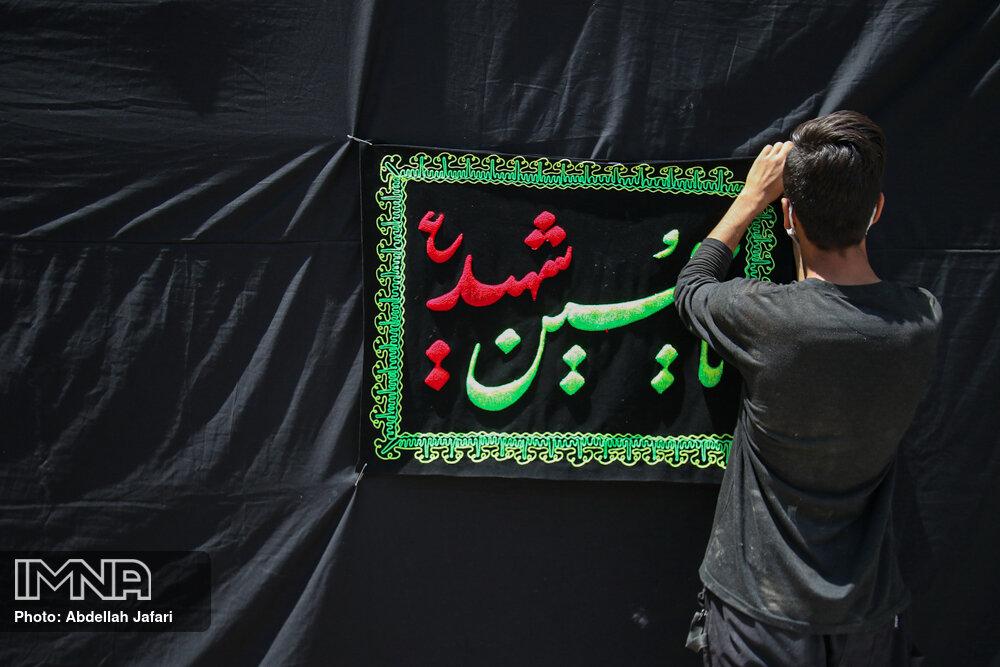 کرمان سیاهپوش شد