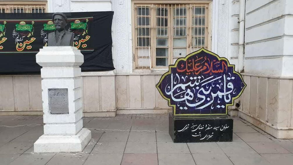 پرچمهای عزای حسینی در رشت نصب شد