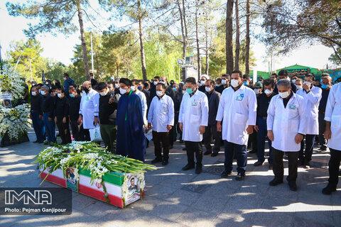 تشییع شهید مدافع سلامت حامد مردانی