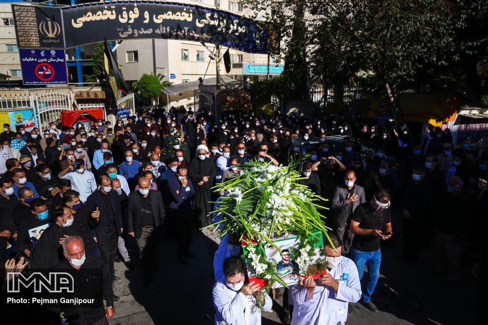 تشییع ششمین شهید مدافع سلامت