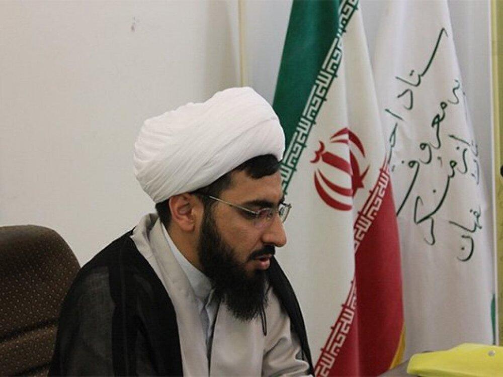 از تجمع علیه ناعدالتی حمایت میکنیم/ ۱۲۰ منکر اساسی دامنگیر اصفهان است