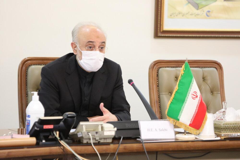 نامه ایران به آژانس بینالمللی انرژی اتمی
