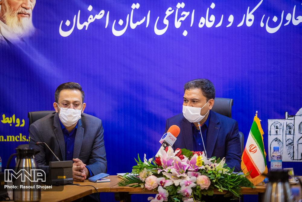 کارآفرینی در اصفهان گسترش مییابد