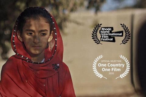 بیگاه نامزد بهترین فیلم جشنواره اولدنبرگ