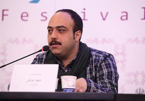 کارتنخوابِ مجید توکلی، یک فیلم پلیسی