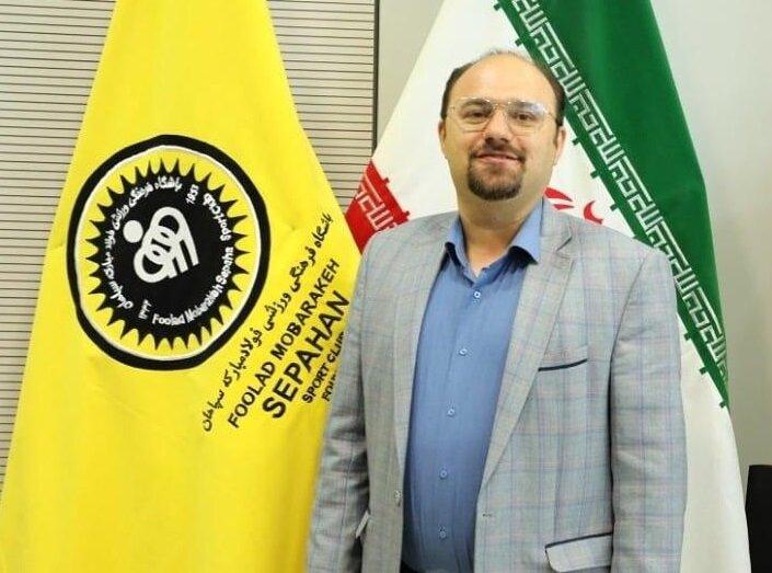 پزشک به هیئت مدیره باشگاه سپاهان بازگشت