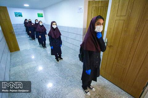 آخرین جزئیات حضور دانشآموزان در مدارس استان اصفهان