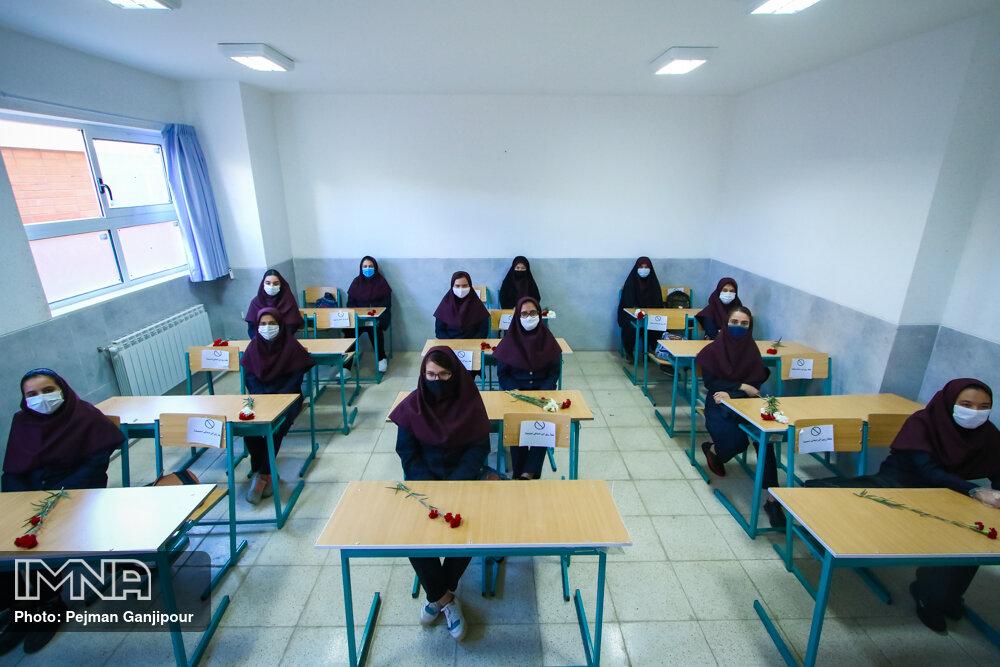 دستورالعمل بازگشایی مدارس با رعایت پروتکلهای بهداشتی از ابتدای بهمن
