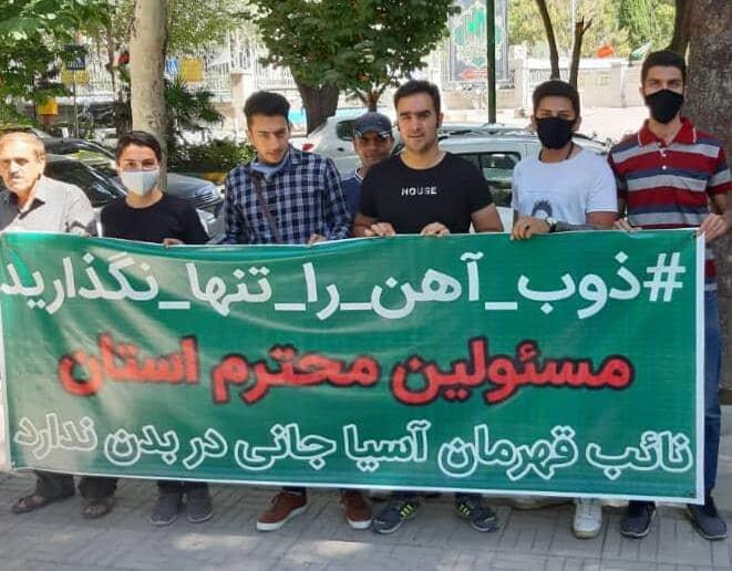تجمع اعتراضی هواداران ذوب آهن روبروی استانداری اصفهان + عکس