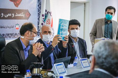 ۲ تذکر میراثی شورا به شهردار اصفهان