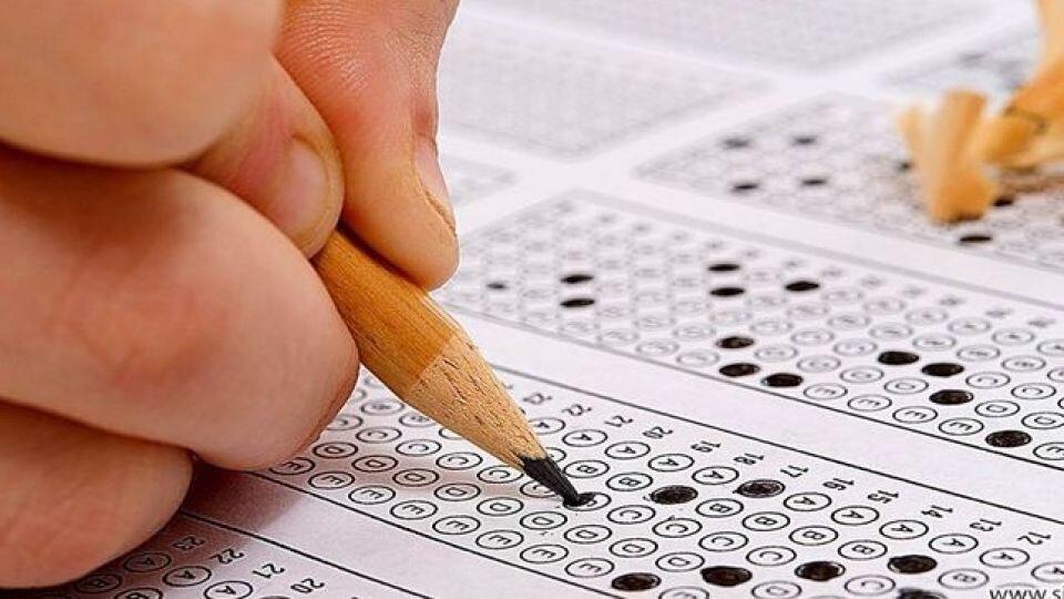 زمان توزیع کارت آزمون استخدامی تامین اجتماعی اعلام شد