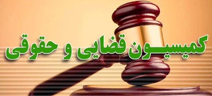 بلاتکلیف ماندن وضع کمیسیون قضایی بازتاب خوبی در جامعه ندارد