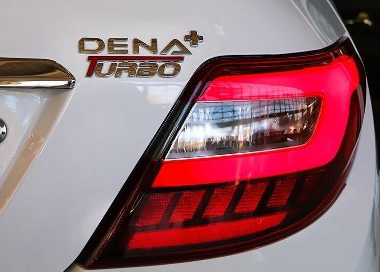 توضیح سخنگوی مجلس درباره واگذاری خودروی دناپلاس به نمایندگان