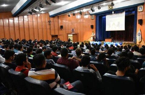 همایش مجازی آشنایی با رشتههای دانشگاهی  برگزار میشود
