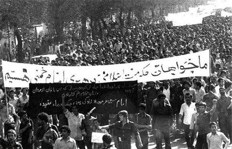 خون شهدای ۱۷ شهریور عاملی برای پیروزی انقلاب اسلامی شد