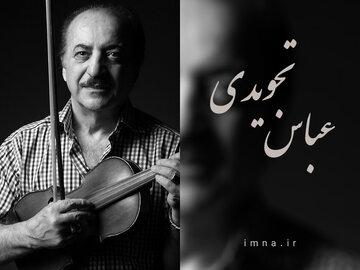 عباس تجویدی از ارکستر ژاندارمری تا ارکستر ملی ایران + آثار