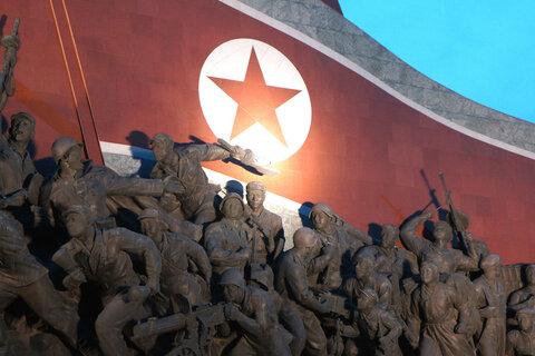 موشک قارهپیمای کره شمالی رونمایی شد + عکس