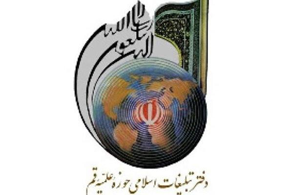 توهین به پیامبر اسلام نشانه سقوط مدعیان تمدن است