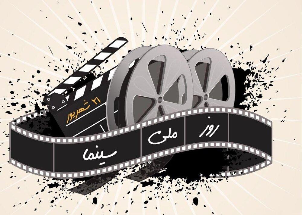 چشم انداز سینمای ایران در سده آینده