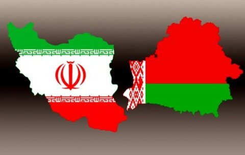 """ایران و بلاروس بر نهایی کردن """"موافقتنامه انتقال محکومین به حبس"""" تاکید کردند"""