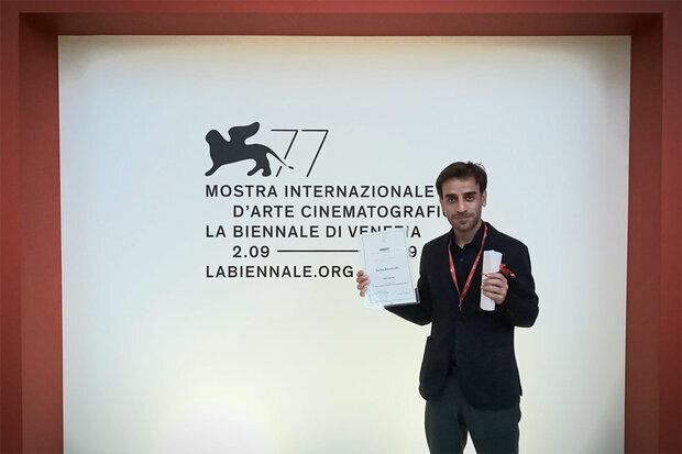 شهرام مکری از ونیز جایزه گرفت