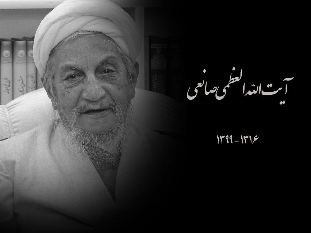پیام تسلیت محسن هاشمی به مناسبت درگذشت آیتالله صانعی