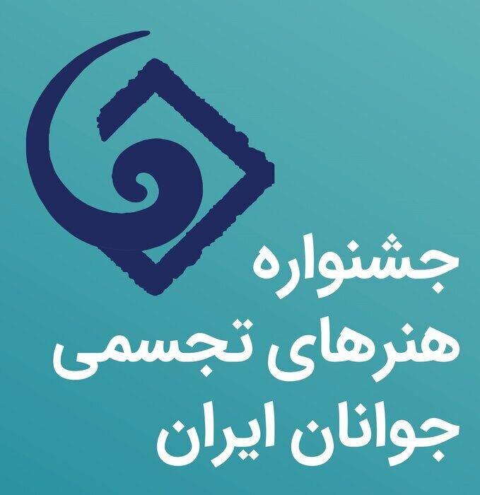 پیام معاون هنری به بیست و هفتمین جشنواره هنرهای تجسمی جوانان ایران