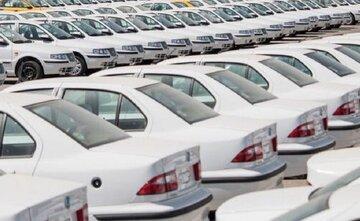اسامی برندگان فروش فوق العاده قرعه کشی ایران خودرو + لیست و جزییات