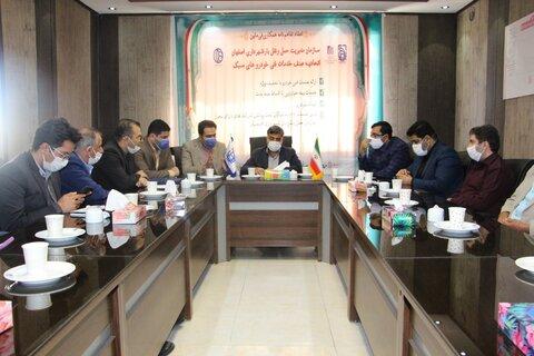 امضای یک تفاهمنامه برای ارائه خدمات بیشتر به راهبران در اصفهان