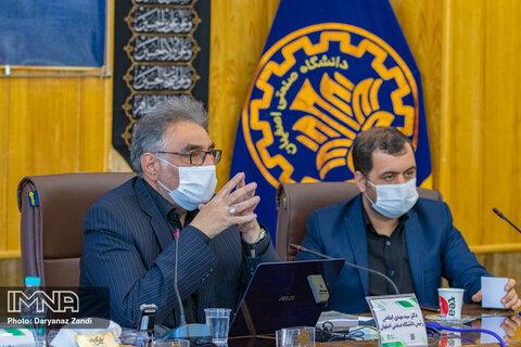 نشست خبری رییس دانشگاه صنعتی اصفهان
