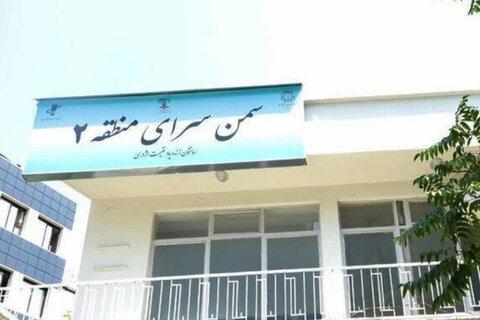 اولین سمنسرای تهران افتتاح شد