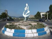 المان میدان «معاد» در آستارا نصب شد