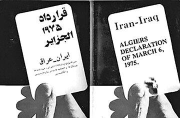 سالروز لغو یک جانبه قرارداد الجزایر توسط عراق