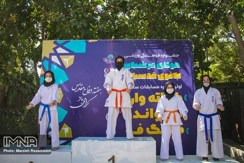 مسابقات کاراته وان جام مولای عرشیان و بانوی قدسیان برگزار شد