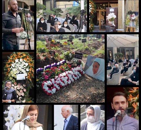 مراسم چهلمین روز درگذشت ماه چهره خلیلی برگزار شد + عکس