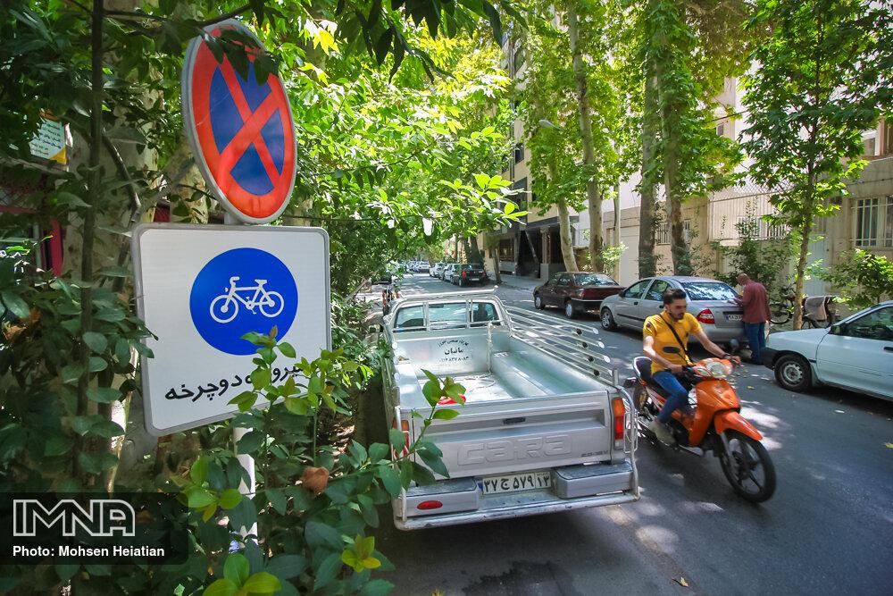 اینجا مسیر دوچرخه است!